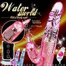 情趣用品 女性熱銷產品 MIT 台灣鷹牌 水世界 7X7段變頻 G點滾珠按摩棒 築愛文鳥 900700TF9001