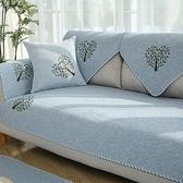 沙發墊四季通用布藝皮防滑棉麻夏季坐墊子北歐風格實木套罩巾靠背 陽光好物