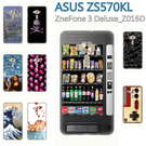 [ZS570KL 硬殼] 華碩 asus ZneFone 3 Deluxe 旗艦機 5.7吋 Z016D 手機殼 外殼