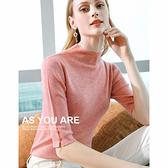 五分袖羊毛衫中袖上衣半高領針織內搭(四色S-2XL可選)/設計家 AL50107
