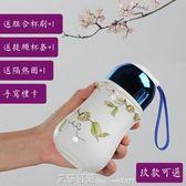 便攜雙層陶瓷養生杯女兒童學生情侶杯青花瓷陶瓷迷你保溫杯 艾莎嚴選