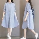 中大尺碼洋裝 洋氣孕婦裝韓版春裝寬鬆中長款棉麻連身裙長袖條紋襯衫200斤襯衣