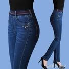 秋冬季媽媽高腰彈力女褲寬松直簡牛仔褲修身提臀顯瘦松緊腰長褲 蘿莉新品