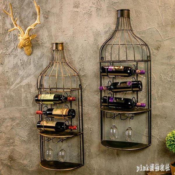 復古工業風酒吧裝飾鐵藝紅酒架創意酒櫃酒杯架倒掛客餐廳墻面壁掛 PA2957『pink領袖衣社』