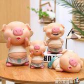 存錢筒 創意個性存錢罐可愛小豬儲蓄罐禮品送男生女孩生日禮物新年吉祥物 魔方數碼館WD