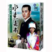 台劇 - 華視-水色嘉南-八田與一傳DVD (全20集/5片裝) 陳冠霖/侯湘婷