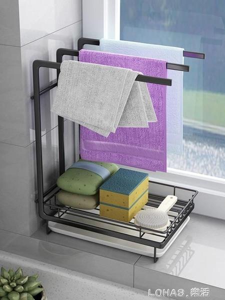 抹布架廚房用品置物架收納洗碗布抹布掛架收納神器壁掛毛巾瀝水架 樂活生活館