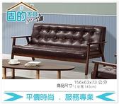 《固的家具GOOD》369-4-AJ 英格蘭三人座棕色皮沙發【雙北市含搬運組裝】