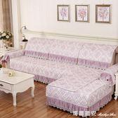 歐式防滑四季沙發墊全包組合通用簡易客廳家用全蓋沙發罩巾套 瑪麗蓮安igo
