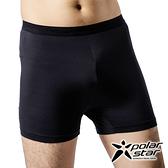PolarStar 男 排汗快乾四角內褲『黑』P10168 抗菌 舒適 清爽 透氣 居家內褲 X-STATIC銀離子 COOLMAX