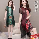 假兩件旗袍式挖領印花洋裝(2色)XL~5XL【161905W】【現+預】☆流行前線☆