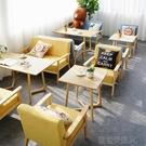 網紅服裝奶茶店辦公室咖啡廳休息區洽談桌椅組合茶幾卡座小沙發YTL
