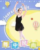 演出服裝 兒童練功服女童舞蹈服吊帶形體服幼兒考級服芭蕾舞中國舞純棉演出【快速出貨】