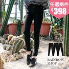 多款黑色彈性窄管褲-I-Rainbow【A00-02185】