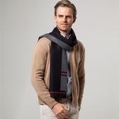 羊毛圍巾-純色拼接保暖柔軟男女披肩4色73ph6【巴黎精品】
