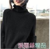 高領毛衣羊毛衫女寬鬆慵懶羊毛針織高領大碼素色加厚打底毛衣 春季上新