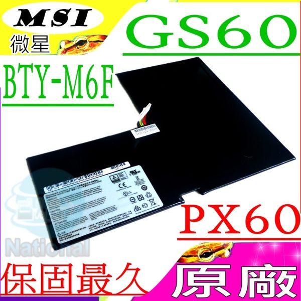 微星 BTY-M6F 電池(原廠)-MSI BTY-M6F,PX60,GS60 2QC-022XCN,GS60 2QD-478CN,GS60 2QE-215CN,GS60 6QC-070XCN