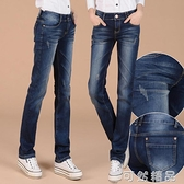 寬鬆直筒褲春秋新款彈力牛仔褲女大碼韓版磨白女長褲