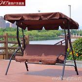 戶外鞦韆成人室外鄉村別墅歐式庭院花園單人雙人經濟型藍吊椅陽台QM 美芭