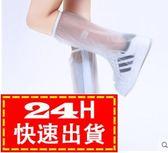 現貨五折 高筒防雨鞋套男女騎行雨鞋套防水防滑加厚耐磨兒童旅行下雨天鞋套 7-2