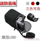 SONY索尼ILCE-A5100 A6000 NEX-7 5R 5T 5N F3微單相機包 保護套 雙12
