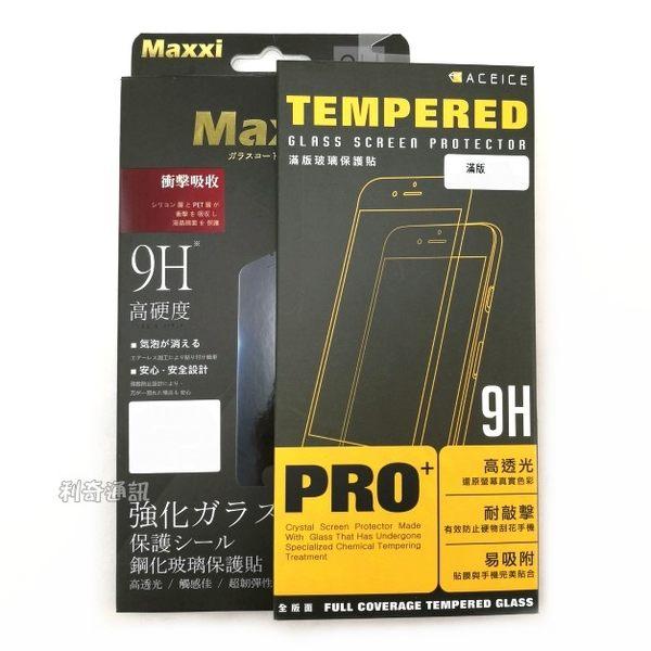 ZenFone 3 Laser ZC551KL (5.5吋) 滿版鋼化玻璃保護貼 白、金、黑