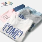 2020夏季新款男童裝短袖春裝T恤兒童潮寶寶打底衫中大童韓版夏裝 童趣