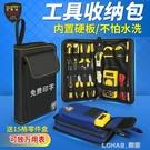 收納工具包小號多功能帆布電工電子維修包加厚萬用表工具袋 樂活生活館