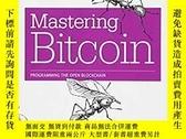 二手書博民逛書店區塊鏈:通往資產數字化之路罕見Mastering Bitcoin