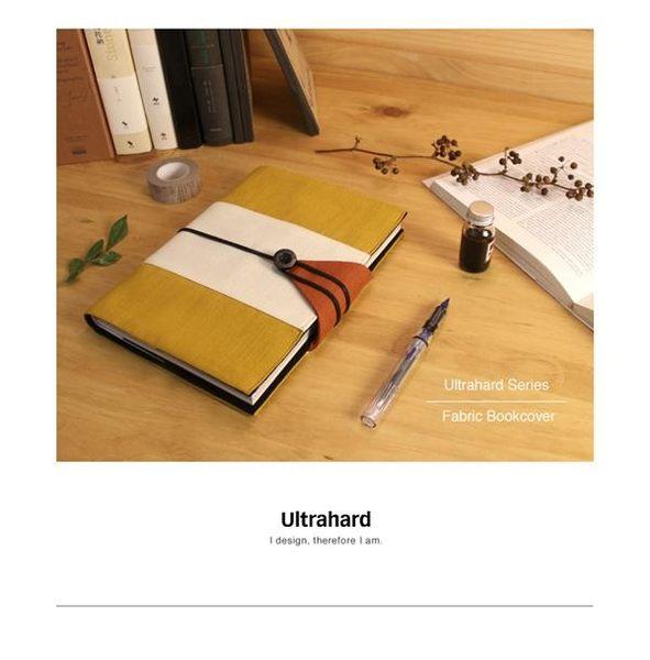 Ultrahard 作家書衣系列-太宰治/小說燈籠(黃橘)【超硬 Ultrahard 】