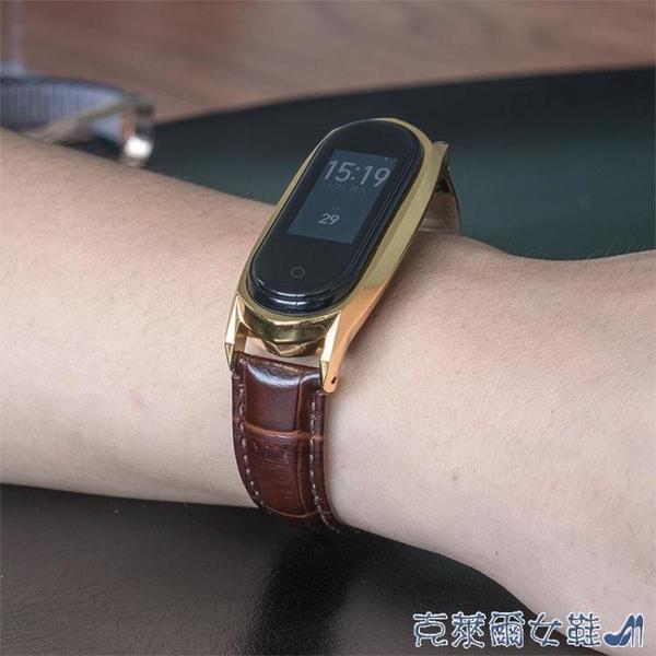 錶帶 米布斯 適用于小米手環6/5腕帶GT竹節牛皮復仇者聯盟3/4代NFC表帶 快速出貨