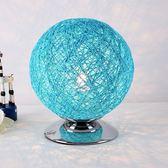台燈藤球檯燈臥室床頭創意浪漫溫馨簡約現代個性麻線燈床頭節能小夜燈