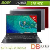acer A515-52G 15.6吋 i5-8265U 2G獨顯 1TB FHD  FHD 強效筆電-送4G記憶體+acer無線滑鼠(6期0利率)