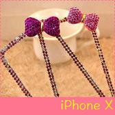 【萌萌噠】iPhone X/XS (5.8吋) 奢華水鑽蝴蝶結保護殼 透明軟殼+鑲鑽邊框 手機殼 手機套 外殼