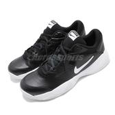 Nike 網球鞋 Court Lite 2 黑 白 基本款 運動鞋 男鞋 【PUMP306】 AR8836-001