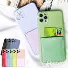 插卡液態矽膠 卡匣 口袋 防摔殼 iPhone 12 mini i11 Pro Max 蘋果 手機殼