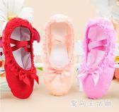 兒童舞蹈鞋女孩公主鞋女練功鞋小孩的跳舞鞋幼兒園軟底芭蕾舞鞋zzy314『愛尚生活館』