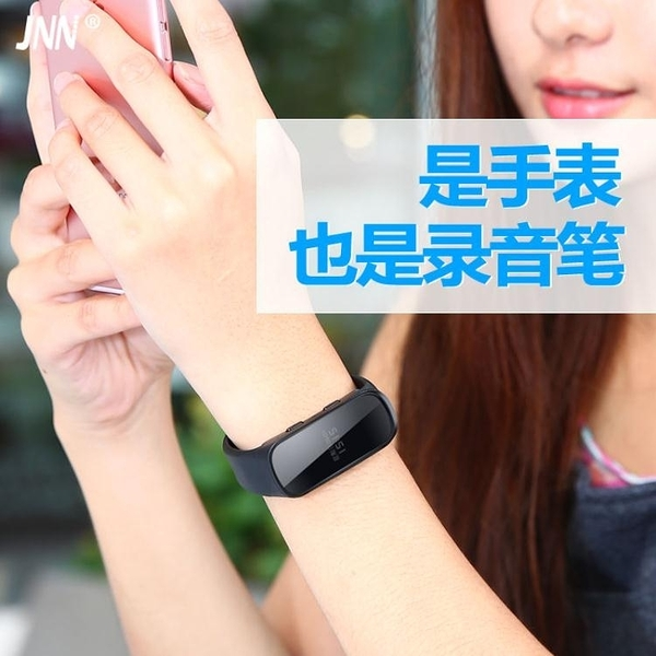 6錄音筆手錶手環專業聲控高清遠距降噪小隨身便攜式小型學生大容量LX