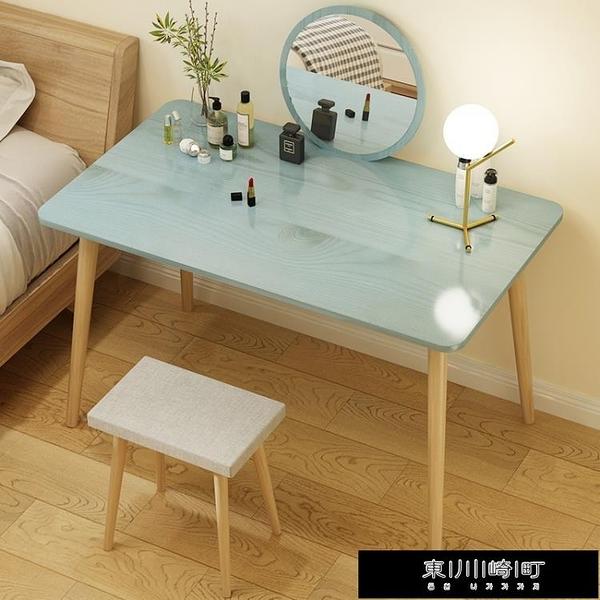 化妝桌北歐梳妝台 臥室小戶型簡約現代網紅風化妝台經濟型小化妝桌子 快速出貨