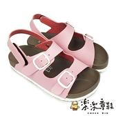 【樂樂童鞋】台灣製跳色小方扣休閒涼鞋-粉色 C086 - 女童鞋 男童鞋 涼鞋 現貨 台灣製 兒童涼鞋