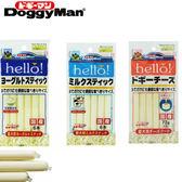 ★日本Doggyman起司條 新包裝每包 6條入 72g(0355原味/0096高鈣牛奶/0102優格乳酸菌 起司條)