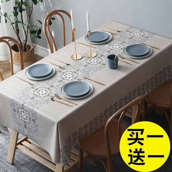 桌布防水防油防燙免洗餐桌布正長方形臺布茶幾布桌墊家用PVC北歐 「夢幻小鎮」