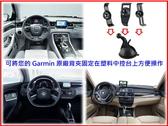 garmin nuvi GDR33 GDR35 GDR45D 1470 1470t 1480 1690 2555 57 40 42 3560 3595 3590 zumo 660儀表板導航中控台吸盤車架