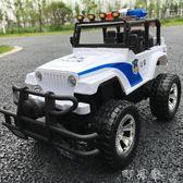 兒童電動遙控玩具汽車超大號漂移充電越野警車吉普男孩賽車模型 町目家