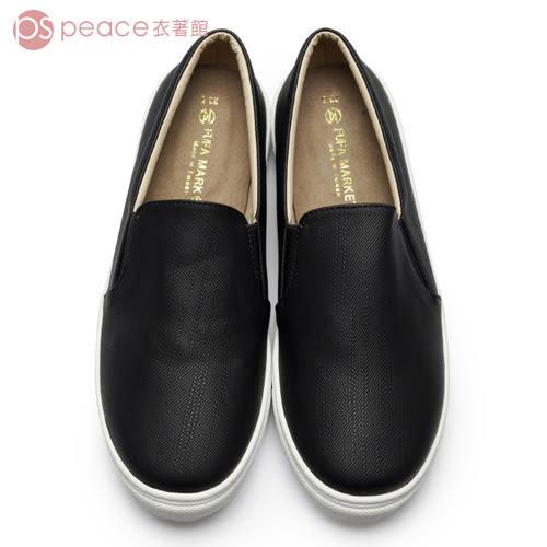 懶人鞋-peace衣著館-MIT手工鞋-極簡暈染厚底帆布鞋/懶人鞋/休閒鞋/便鞋,黑色