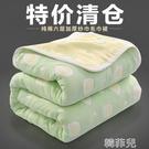 空調毯 夏季毛巾被純棉六層紗布毛巾毯加厚雙人單人空調被兒童午睡毯特價 韓菲兒