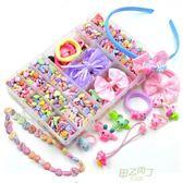 交換禮物 女孩手工串珠玩具益智女童穿珠子制作兒童diy髮飾