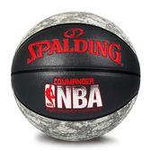 斯伯丁籃球74-934Y學生比賽訓練專業7號軟皮耐磨室外籃球igo