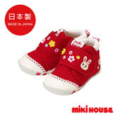 MIKI HOUSE 日本製第一階段  舞颯兔刺繡 學步鞋  (紅)