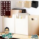 ★7-11限今日299免運★書桌資料文件收納盒 仿皮革桌面收納盒 辦公室整理 儲物盒【F0432】